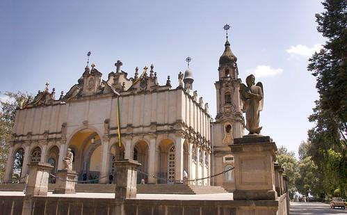 Holy Trinity Cathedral Addis Ababa Ethiopia