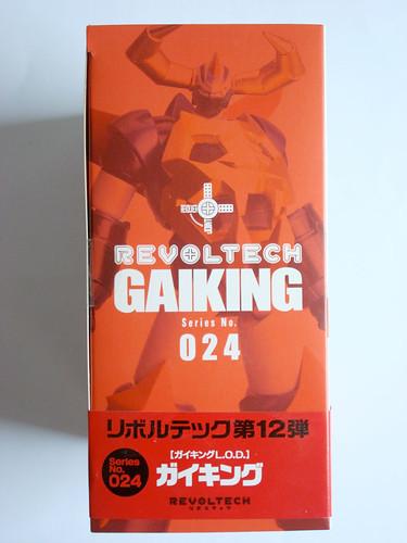 N°024 - Gaiking 3458103652_9ce0bc49f3