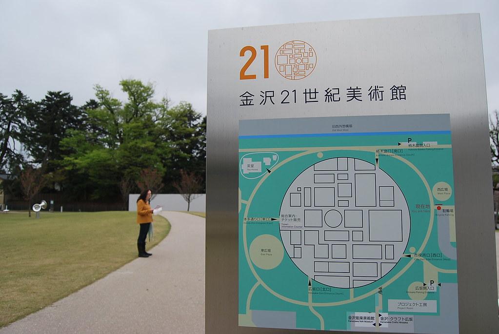 Mapa del Museo de Arte Contemporáneo del S.XXI