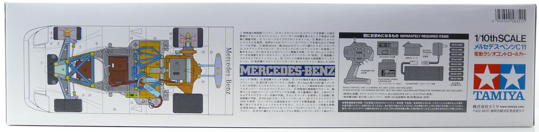 #4: Mercedes-Benz C11