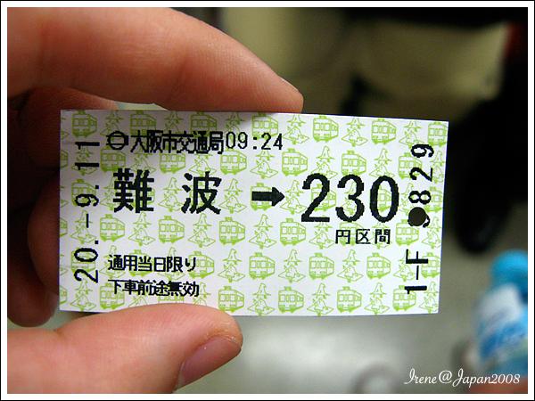 090505_00_道樂大餐