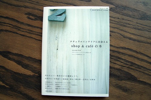 Come Home shop & cafe