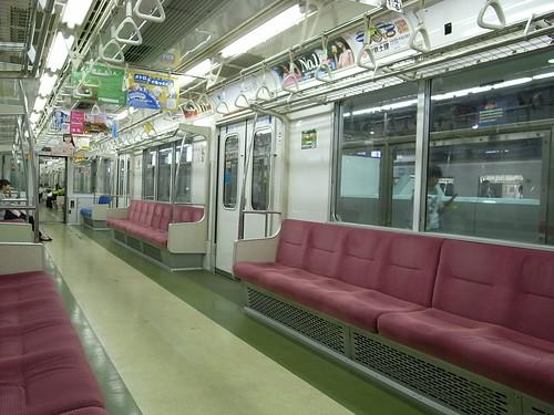 R0019638