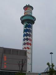 焚化爐 (evakevinemmakimo) Tags: 台灣 台北 2009 台北市 dscv3 石碑 台北街頭 環保局 洲美公園