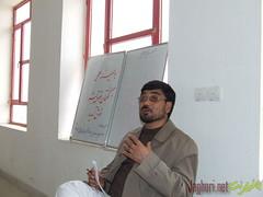 DSCF9393 (mi_jaghori) Tags: در حقوق جاغوری سمینار بشتر