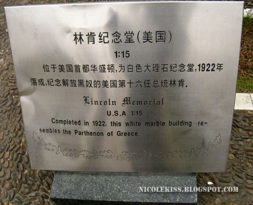 president lincoln memorial sign