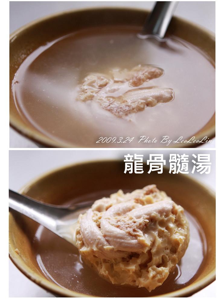 [彰化中正路小吃] 北門口肉圓~食尚玩家浩子推薦口感獨特的脆皮肉圓