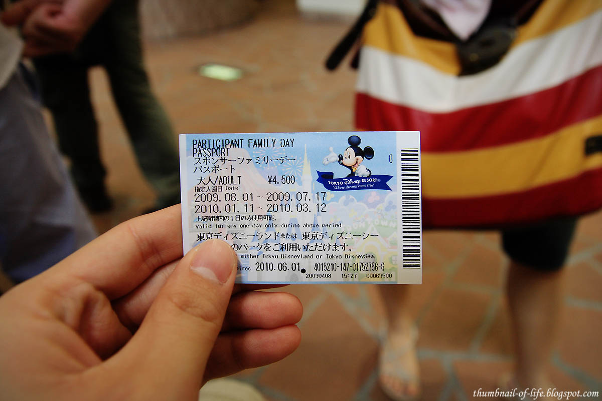 Disney Ticket