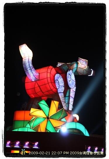 2009年台灣燈會在宜蘭 ---主燈&大型花燈 (8)