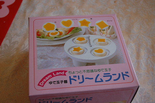 Dream Land Egg Mold