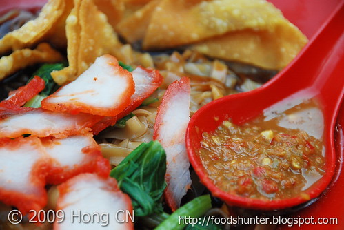Wantan Noodles (thick)