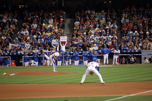 world baseball classic 029