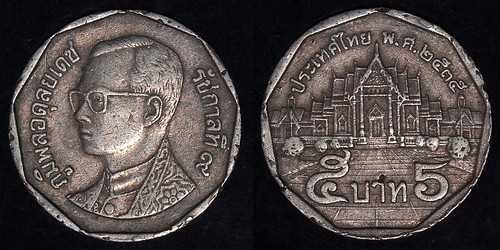 Thailand 5 Baht coin