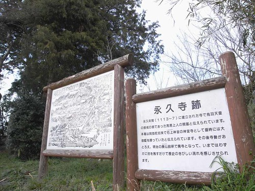 「山の辺の道」@天理-53