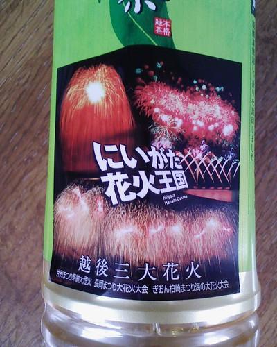 にいがた花火王国ラベルの生茶