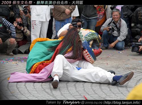 2009 保生文化祭。藝陣表演@台北市.大同區