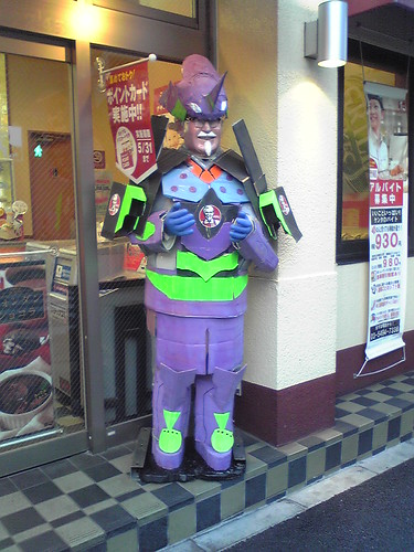 Colonel Sanders dressed up as Eva 01