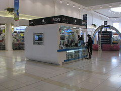 Landmark Mall Qatar - Apple iStore