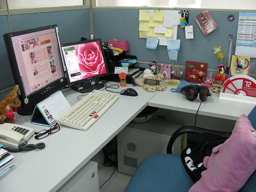 new place in office 02 by you.
