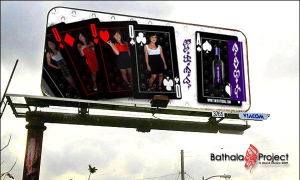 Billboard-Sim
