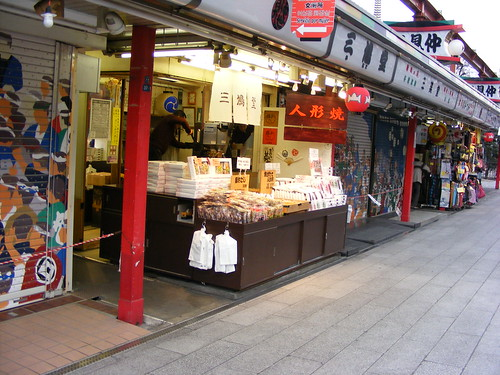 Store at Nakamise Which I Bought Cookies From