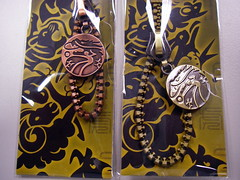 12生肖拉鍊吊飾