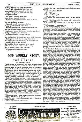 הפרסום מיום 13 באוגוסט 1904