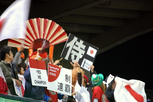 world baseball classic 048