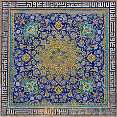 Iran_634_25-12-06 (Kelly Cheng) Tags: travel color colour building heritage tourism motif horizontal architecture design daylight persian colorful asia day pattern iran outdoor mosaic muslim islam religion middleeast culture vivid persia nobody nopeople mosque iranian colourful kerman islamic traveldestinations jamehmosque pickbykc