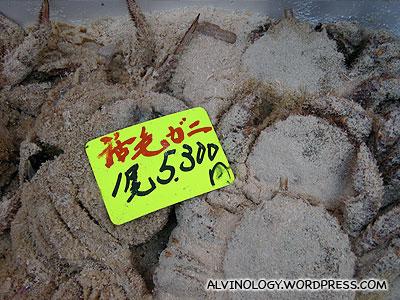 Marinated live crabs