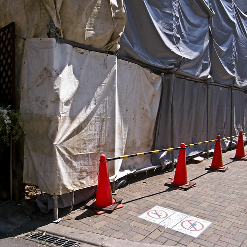 Obara Studio is No More
