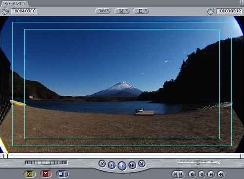 Snapz Pro XScreenSnapz001