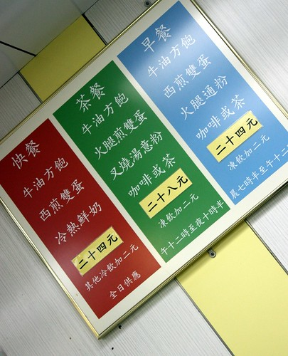 HK Macau 049