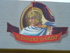 Alexander the Great - Wall painting in Acre, I...