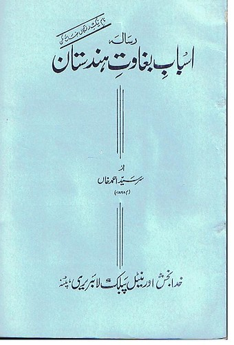 aligarh movement Educational movements based essentially and primarily in the city of aligarh: education - panacea for all problems in addition to these efforts to promote modern ideas modern knowledge in india amongst the muslims ssak devoted directly directly to promotion of education what is often describe as the education movement.