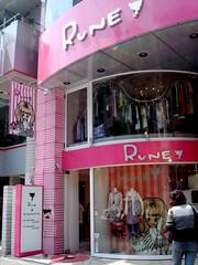 Loja do Rune em Toquio