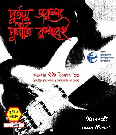 Concert Against Corruption