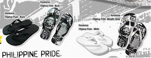 Havaianas Filipinas comes in 4 styles