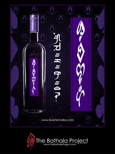 Swerte-Bottle-WEB