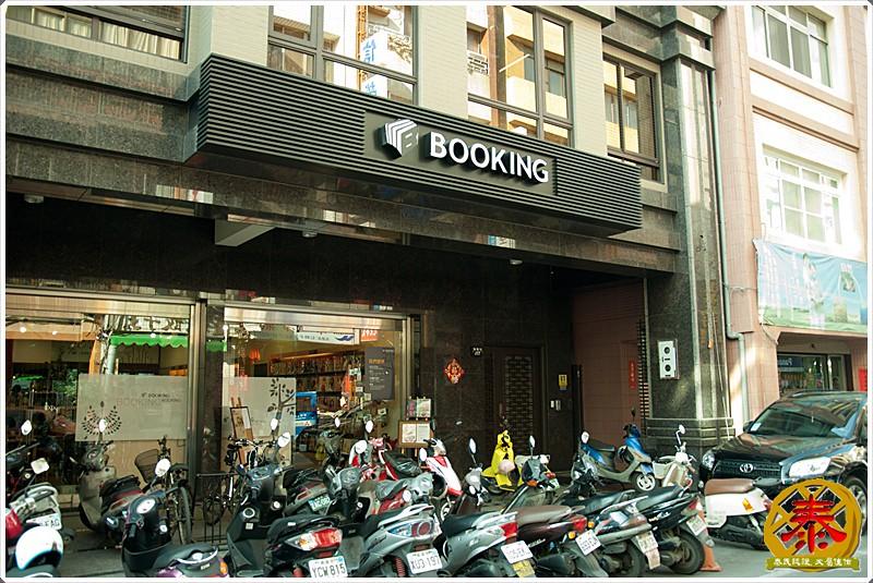 2011-02-05-Booking制霸