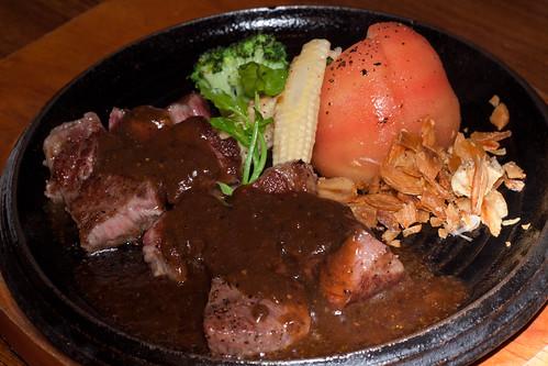 Japanese Dining Sun - Wagyu Beef Sirloin