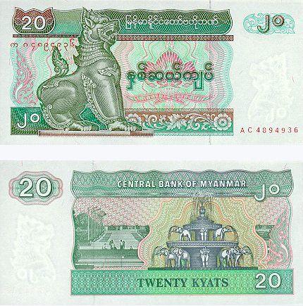 20 Kyats Myanmar 1994, Pick 72