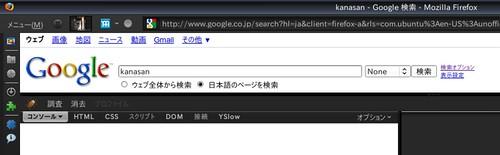 step7_result