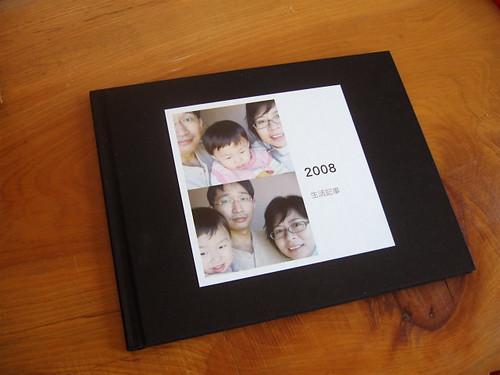 2008相本
