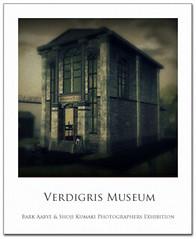 Verdigris Museum