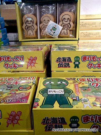 A famous Hokkaido mascot - Marimokkori who has a constant erection