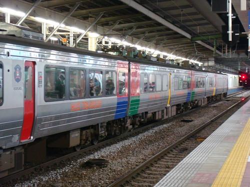 特急みどり @ Hakata Station