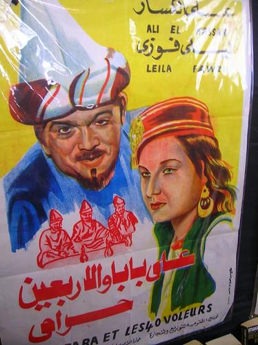 affiches Ali babà e i 40 ladroni