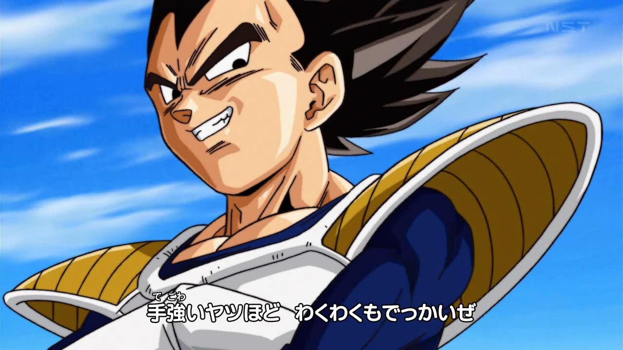 Anlisis de Dragon Ball Kai