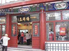 BeijingDay6_65